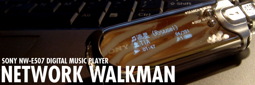 NW-E507 Network Walkman